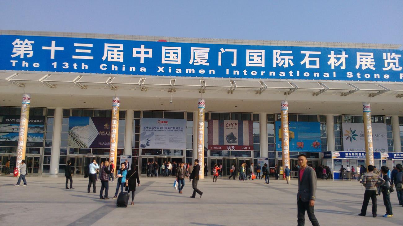China | Feira Stone Xiamen - De 06 à 09 de Março de 2017 | Pacote Feiras Internacionais