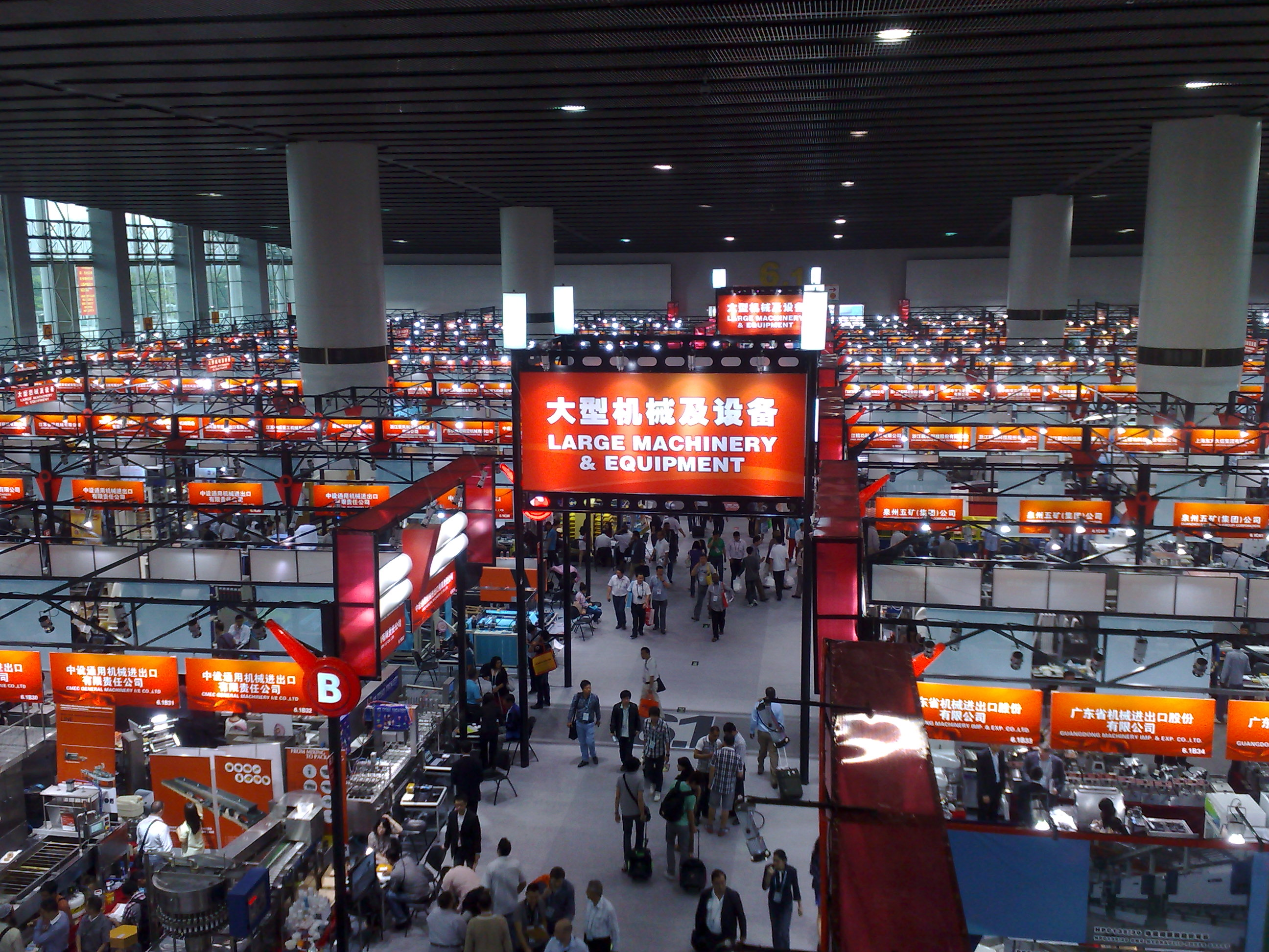China | Feira Canton Fair 2ª Fase - Guangzhou - De 23 a 27 de Abril de 2017 | Pacote Feiras Internac