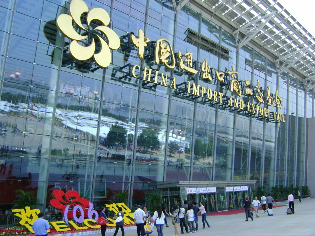 FEIRAS 2017 | Canton Fair 1ª Fase - Guangzhou - De 15 a 19 de Outubro de 2017 | Terrestre